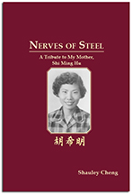 Nerves of Steel. A Tribute to My Mother, Shi Ming Hu