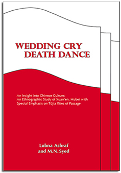Wedding Cry - Death Dance